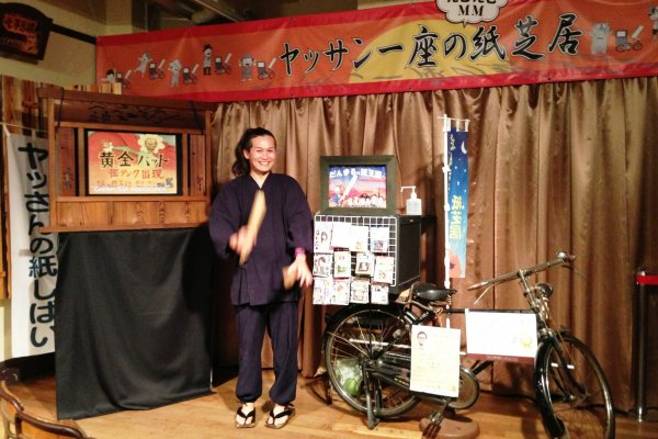 This guy brings manga to life at the talking theater. The Kyoto International Manga Museum gives an insight into the evolution of Japanese society, and at its heart, a celebration of storytelling.