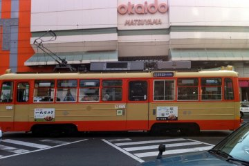 "Okaido ""Big Street"" Shopping Arcade"