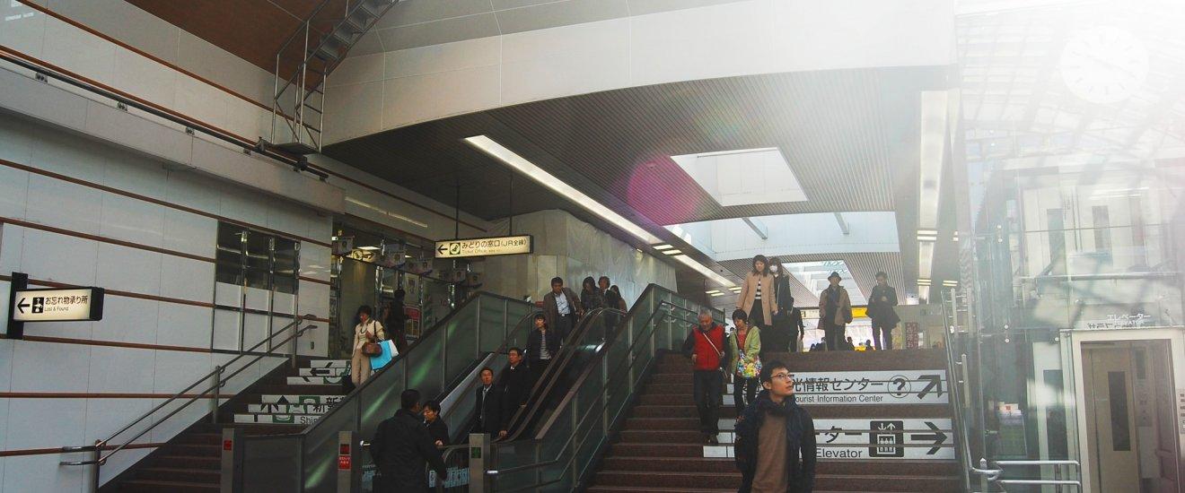 JR Nagano Station