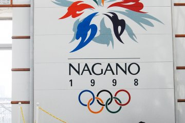 <p>นากาโน่เคยจัดงานแข่งกีฬาโอลิมปิค</p>