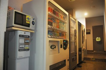 Free use of microwave and vending machine
