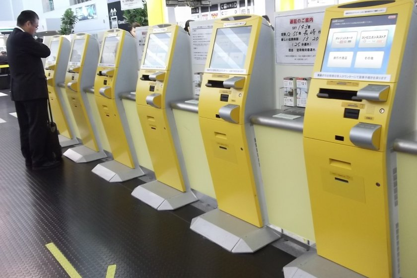 Self check-in machines at Kobe Airport