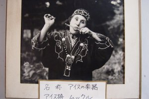 The Mukkuru is a wind instrument played by the Ainu.
