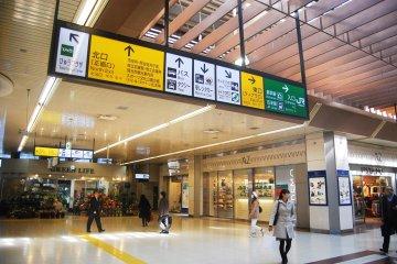 Direction board in Kumagaya station