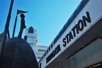 JR Kumagaya Station