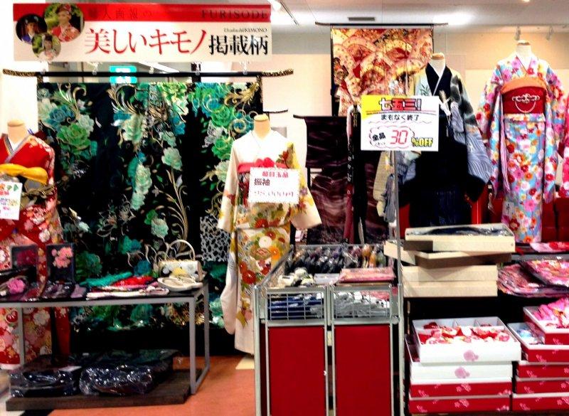kishiwada single men Kishiwada, osaka, japan: home town  yamamoto won the gold medal in the men's singles discipline at the winter youth olympics ahead of latvia's deniss vasiljevs and .
