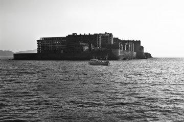 Рыбацкая лодка напротив Гункандзимы