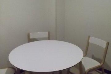 <p>The common room</p>