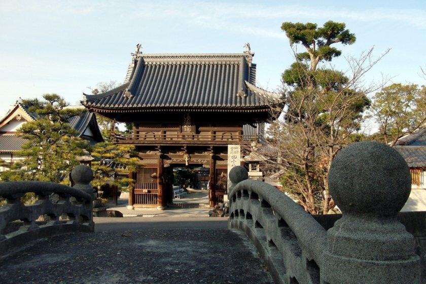 The main gateway