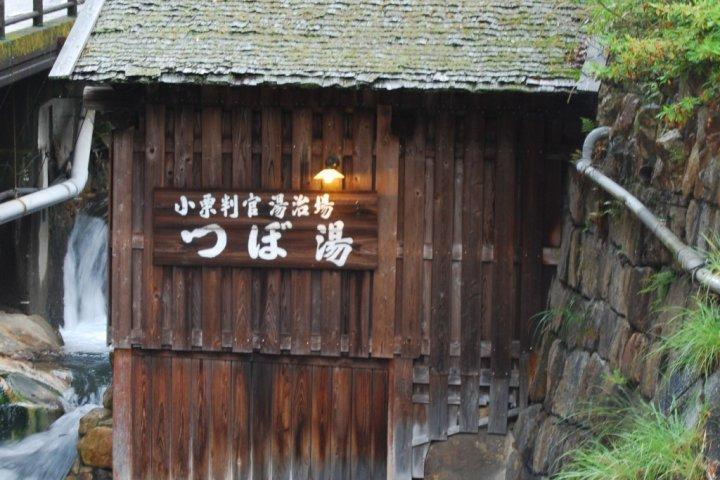 Tsubo-yu Onsen