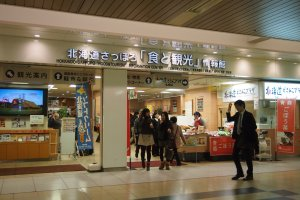 The large Tourism and Information Center has all the information you need about itineraries and train travel in Hokkaido and also sells souvenirs.