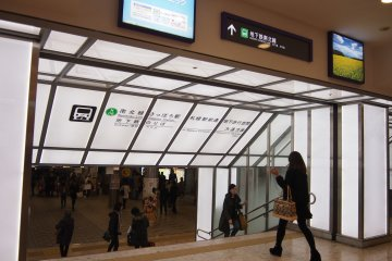 <p>There are 3 subway lines: Namboku, Tozai and Toho lines. Familiarising&nbsp;with these lines will make travel in Sapporo very convenient.&nbsp;</p>