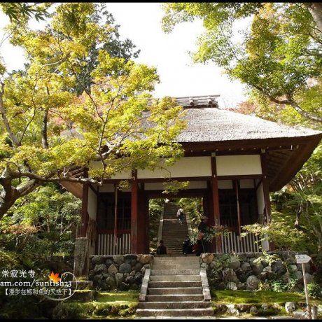 【京都嵐山】常寂光寺