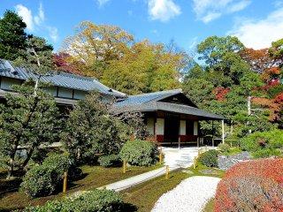 Casa de chá Waraku-an