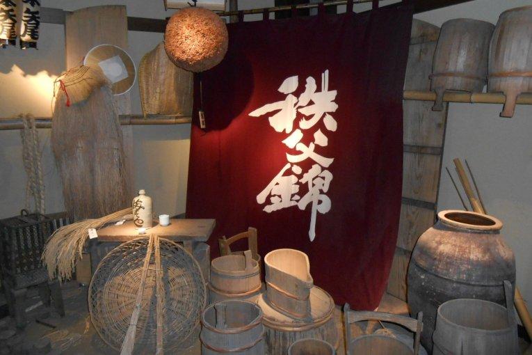 Nhà máy rượu Sake Zukuri