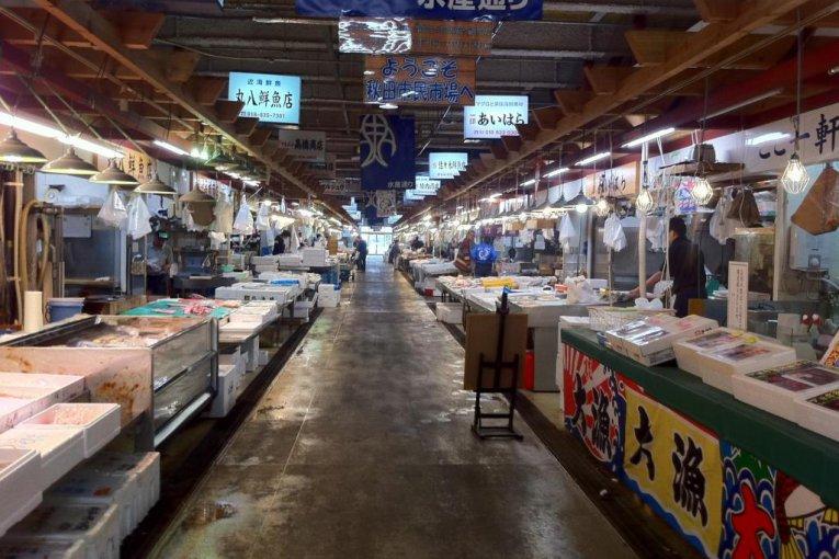 Akita Citizens Market