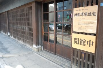 <p>The entrance to the Shinohara residence faces a busy street near Utsunomiya&nbsp;Station&#39;s west exit. From time to time, special exhibits are held in the house, often advertised with a notice at the entrance.&nbsp;</p>