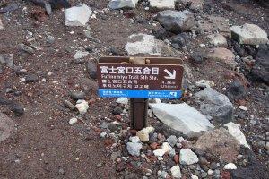Summit of the Fujinomiya Trail.
