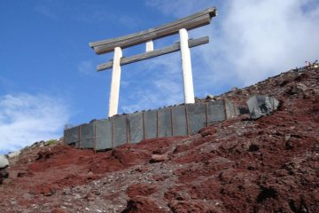 Torii gates atop the mountain.