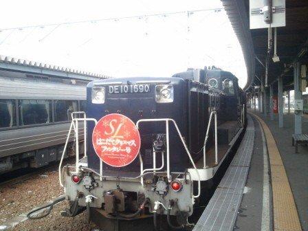 크리스마스 특별 열차