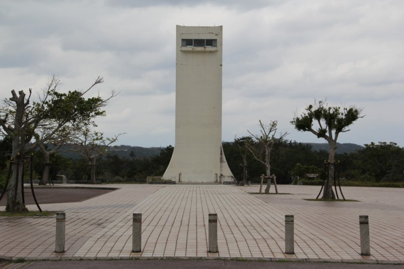 <p>The Kurashiki Dam Tower is 41 meters tall; the observation deck is 35 meters above the ground</p>