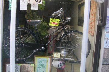 How much is that bicycle in the window?