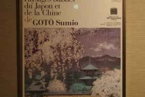 In 1995, Goto Sumio held a one-man exhibition in Paris, France.