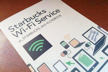<p>Starbucks Wi-Fi Service</p>