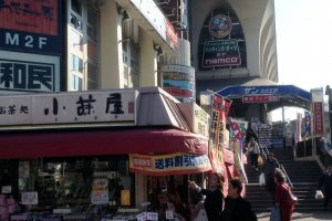 In front of the station is a shopping and entertainment complex.