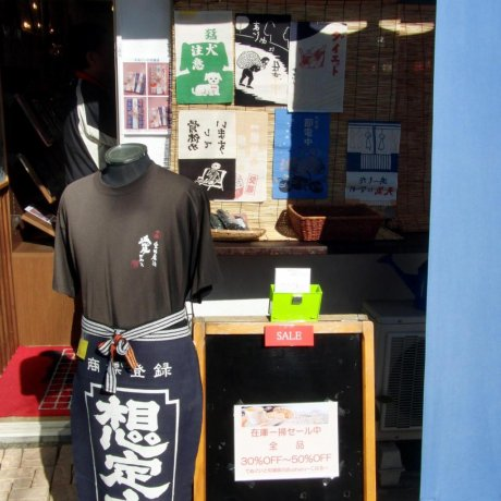 Coharu Souvenir Shop
