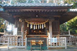 Honden or main hall.