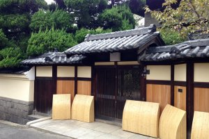 A restored family home that looks similar to those in Kyoto