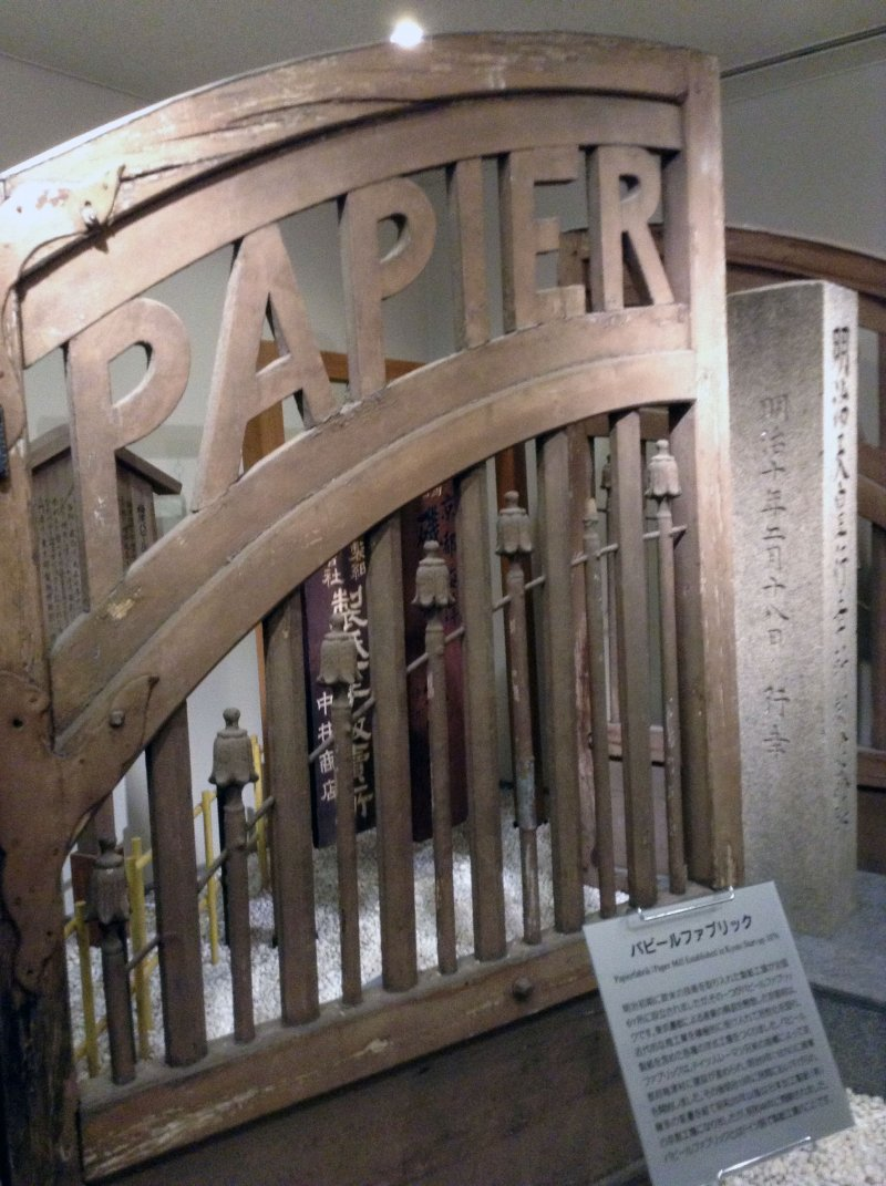 <p>In a first floor corner rests old gates and signs from now lost paper factories.&nbsp;</p>