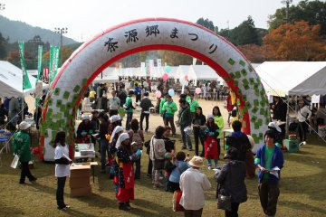 Wazuka Teatopia Festival is perfect for a day trip from Kyoto