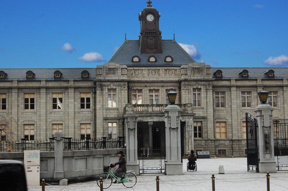 Selamat datang di Bunshokan atau Museum Daerah Prefektur Yamagata