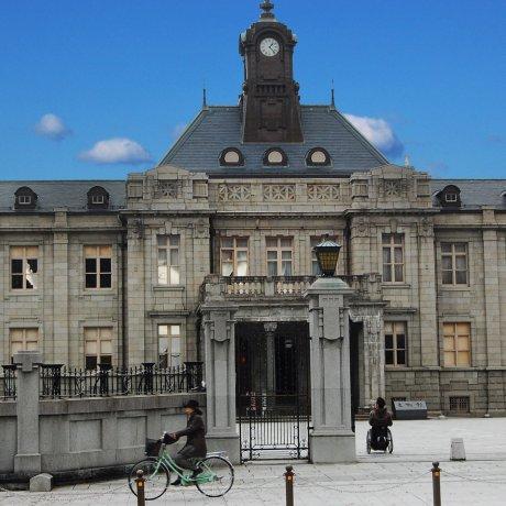 Yamagata Prefecture Local Museum