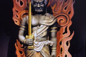 """Probably one of the scariest statues in the museum is Fudo Myo Oh. He is one of the """"Wisdom Kings"""" and actually protects us by burning away evil."""
