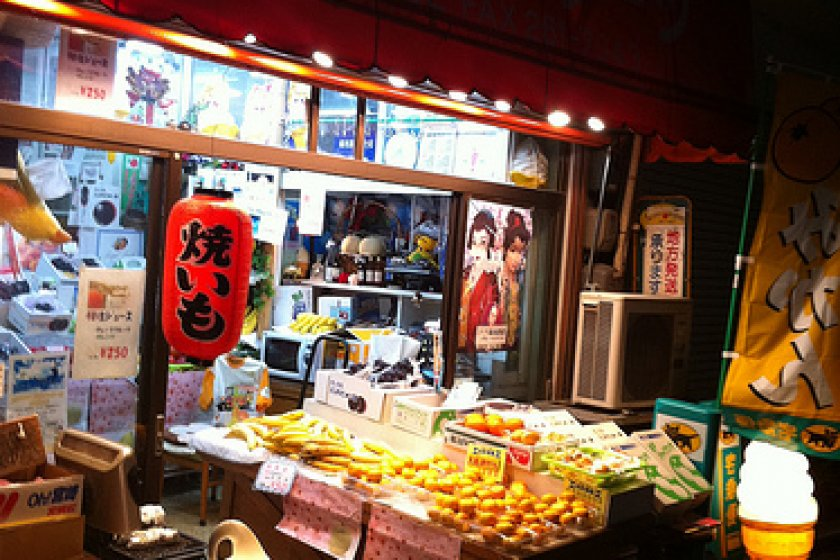Fruit stall near Hiroshima Station