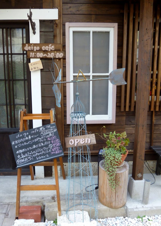 <p>The entrance to the Daigo Cafe</p>