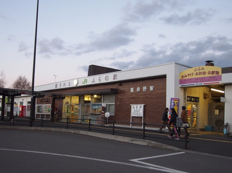 <p>JR Furano&nbsp;has everything you need for an amazing time in Furano.&nbsp;</p>
