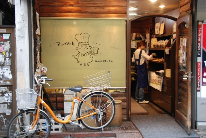<p>The storefront at Angelica Bakery</p>