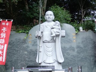 รูปปั้นท่านโคะโบะ ไดชิ