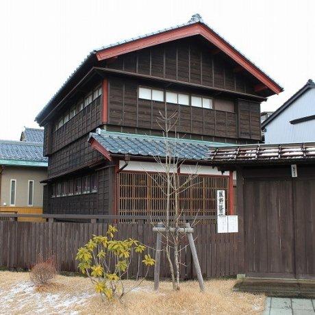 Fujino Genkuro Memorial Hall