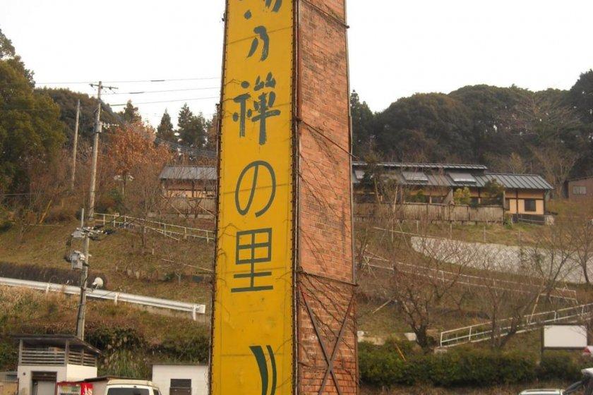 Yu no Zen no Sato sign.