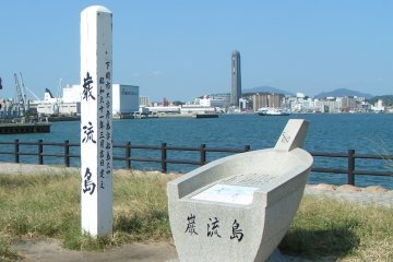Ganryu-jima. The whole island was newly landscaped and refurbished upon the broadcast of the NHK period drama, MUSASHI in 2003