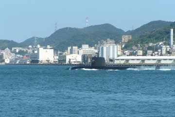 It was a submarine of Japan Defense Force!
