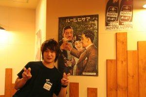 チップの習慣がない日本。 心をこめておもてなし。