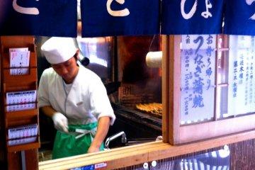 Kanebun Restaurant Shin Anjo