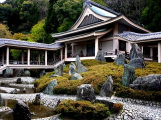 """Garden of Ancient Times"" karya Mirei Shigemori"