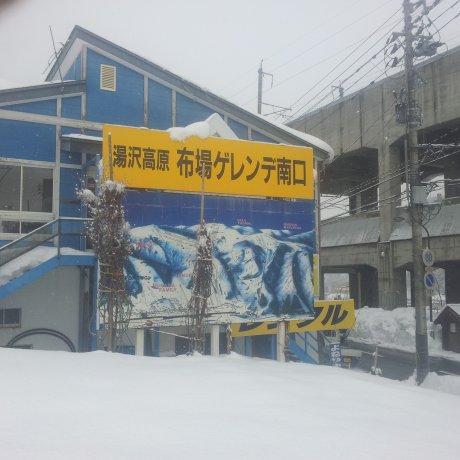 Nunoba Ski Resort, Yuzawa